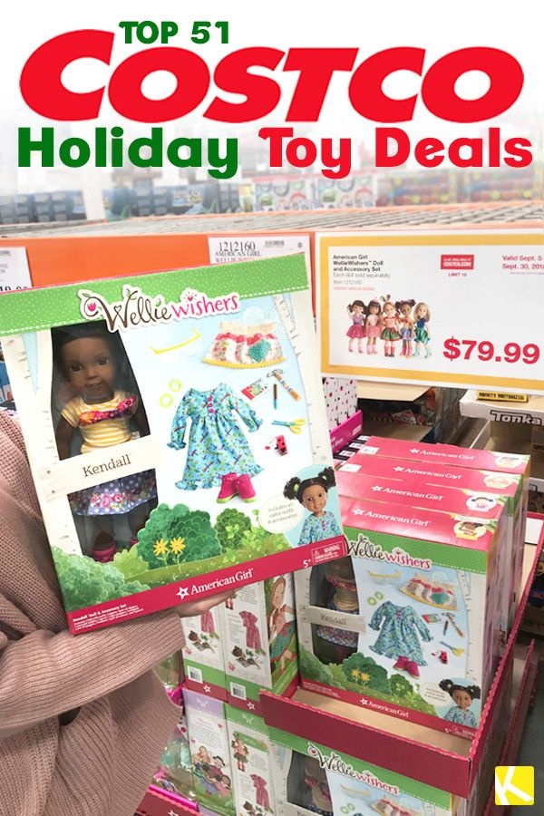 Costco Toys 2020 Christmas Best 48 Costco Holiday Toy Deals 2020 | Holiday toys, Toys deals