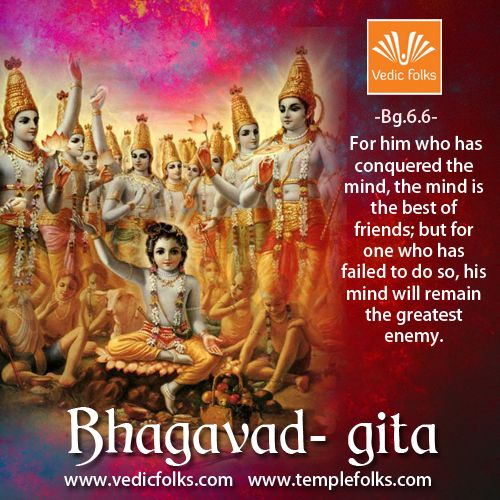 bhagavad gita on krishnas teachings The bhagavad gita considers god in the following  krishna, who presented us with the.