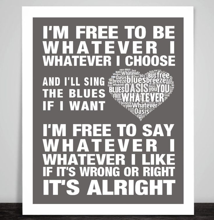 Oasis Whatever Music Song Lyric Print Poster Art Gift Liam Gallagher