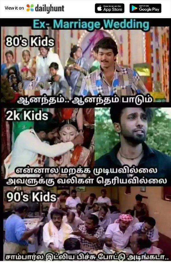Pin By V Cheirmakani On Memes 80s Kids 90s Kids Memes