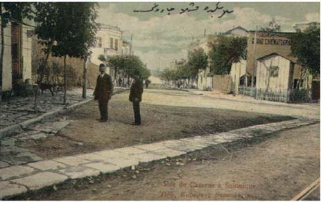 Selanik Kışla Caddesi Sağda Selanik Büyük Sinema 1910