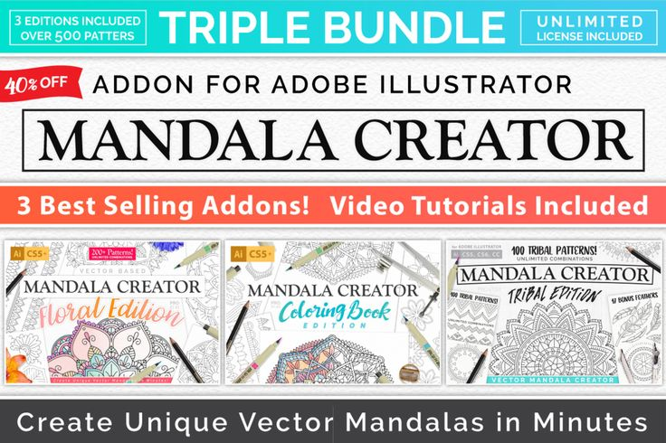 40% off!  3 Editions of Mandala Creator, $28 for a limited time ($47 Value) Create unique vector mandalas in Adobe Illustrator CS5 CS6 and Creative Cloud. Over 500 patterns included along with templates and scripts that will allow you to quickly and easily create unique artwork. A must-have tool for making coloring books, logos, tattoo designs, and patterns.