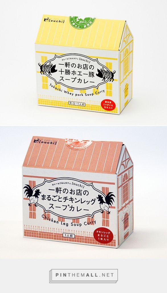 カレー&ごはんカフェ[ouchi] レトルトカレーパッケージ - エイプリル Two types of soup. Take-out packaging I…