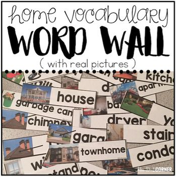 SET 4 * This functional word wall with real life pictures is perfect for any classroom to practice naming, labeling, and talking about places and objects within the home setting. Support your students' communication needs by giving them a visual, core vocabulary word wall.