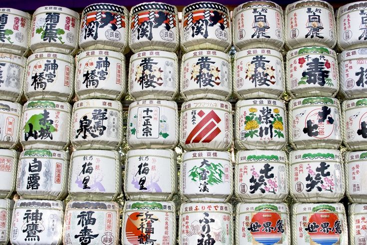 Sake Culture | Sake Barrel Wall
