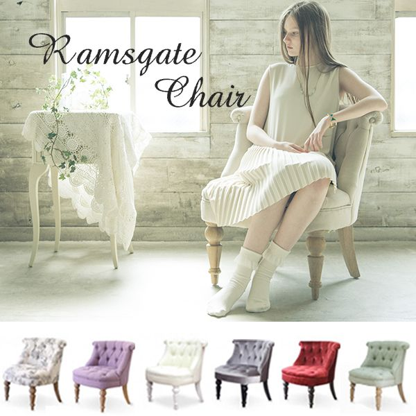 フレンチ アンティーク風 ソファ★おしゃれ な 一人掛け♪。ソファ 姫 プリンセス 家具 ロマンチック 姫系 かわいい ソファー シャビー フレンチ アンティーク調 アンティーク風 北欧 おしゃれ いす シャビーシック 白 ホワイト 一人掛け 1人掛け 一人用 椅子