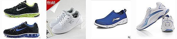Летняя мужская обувь производство китай
