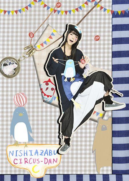西麻布サーカス団×寺嶋由芙コラボ第1弾発売☆の画像 | KINCSプレス部のブログ