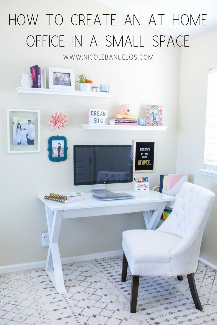 How to create an at home office in a small space || Bloggers dream