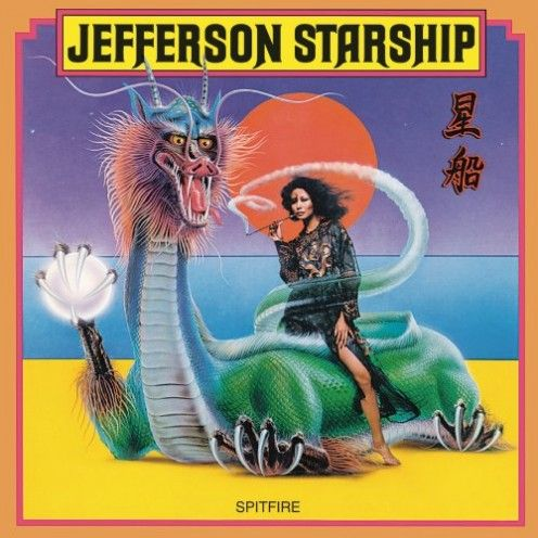 25 Greatest Hard Rock and Heavy Metal Album Covers~ Brilliant!  #JeffersonStarship #Spitfire album...