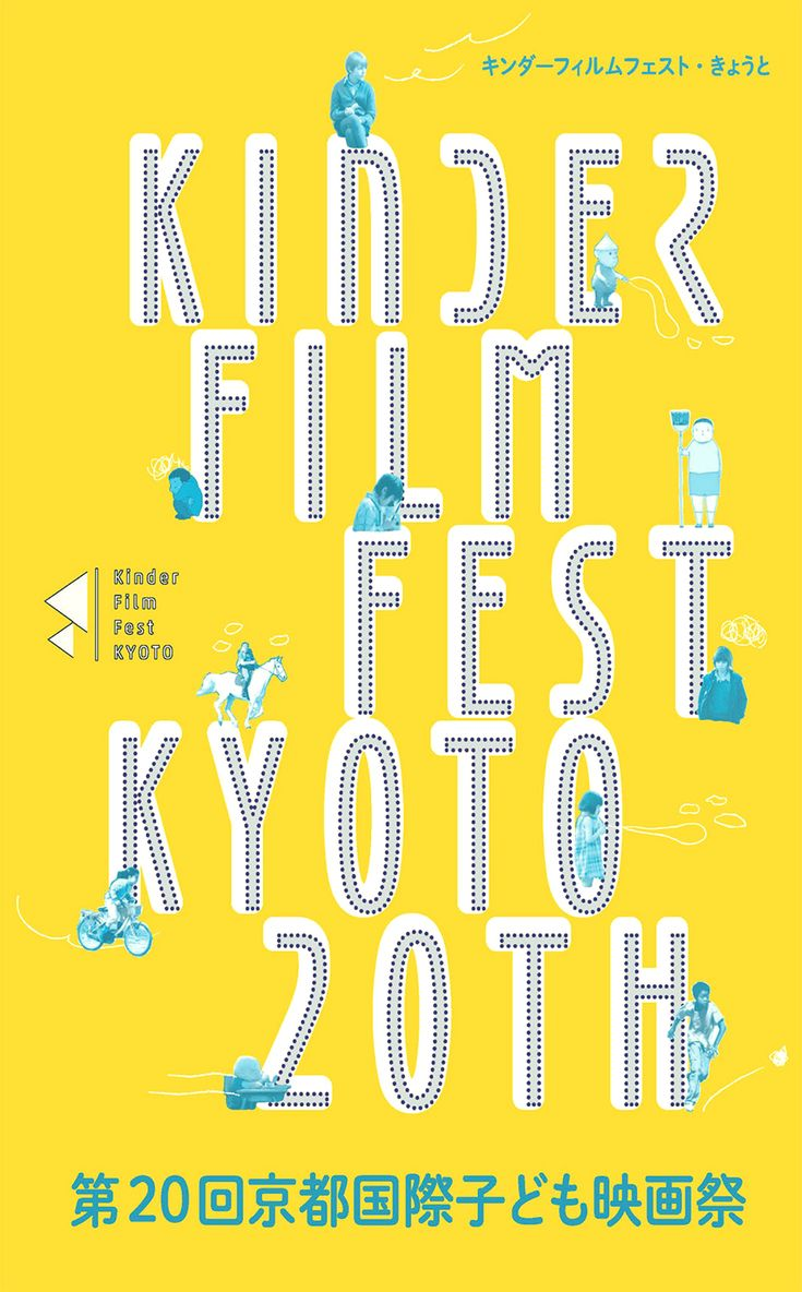 Film Fest== The colors scheme go well the the theme and the type reminds me of theatre lights which goes with the theme as well.