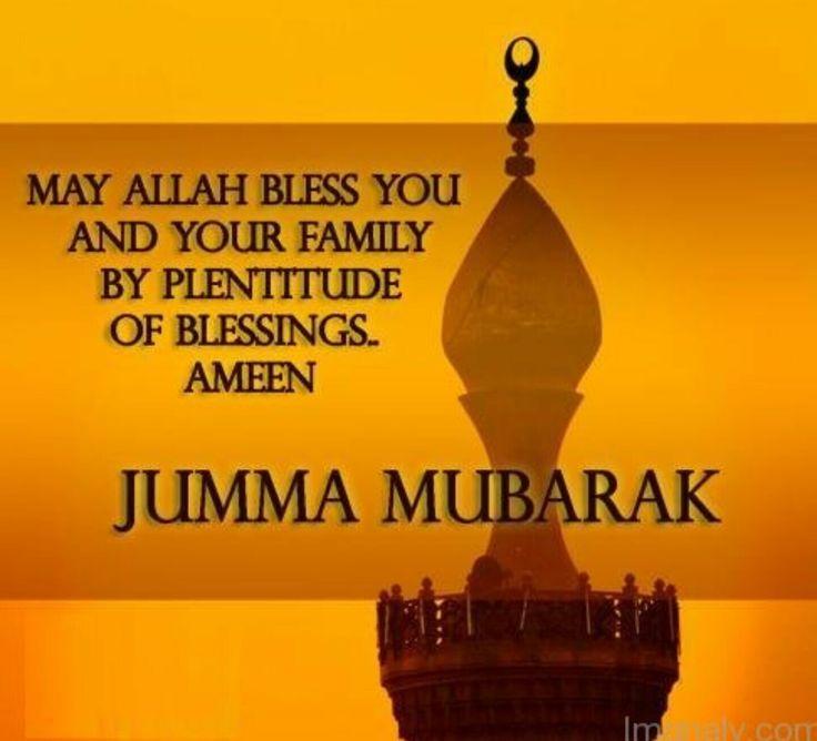 61 best jumma mubarak images on pinterest islamic quotes jumma greeting cards free islamic dua islamic quotes happy friday jummah mubarak messages jumma mubarak quotes santorini philippines kentucky m4hsunfo
