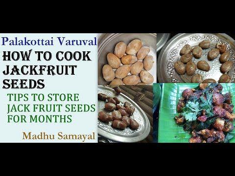 How to cook jackfruit seeds| பலாக்கொட்டை வறுவல் - YouTube