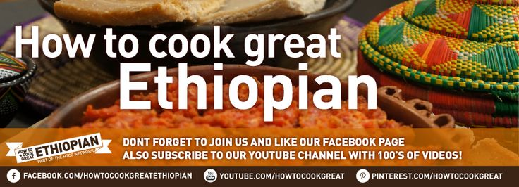Easy to follow Ethiopian Recipes including Doro Wot, Berbere & Kibbeh. Many from our kitchen in Addis Ababa Ethiopia. Traditional & Modern, Authentic Cuisine.