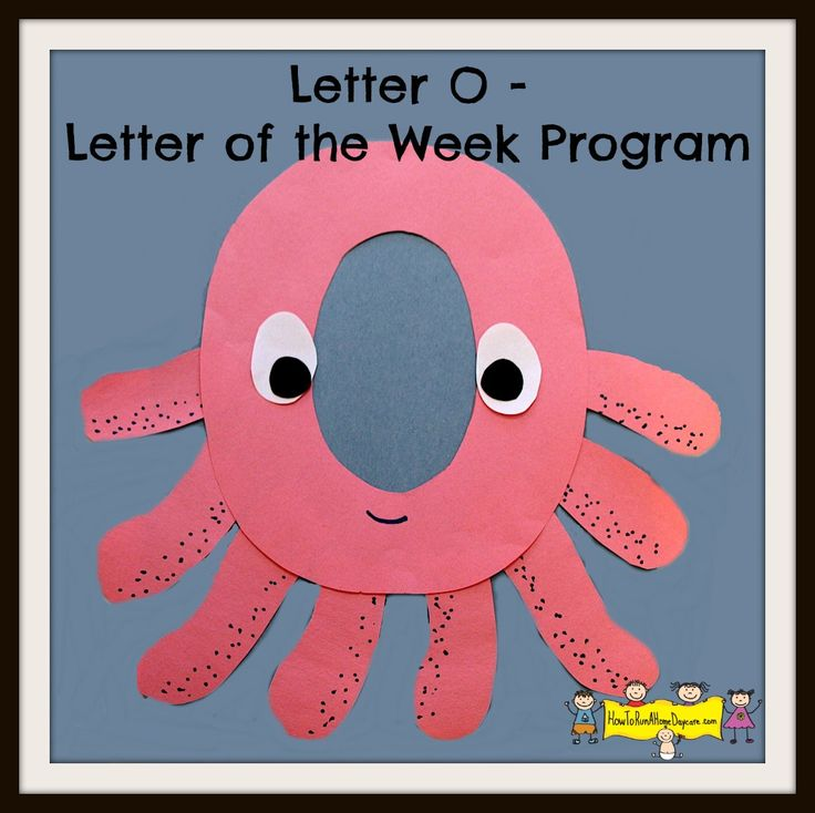 O is for Octopus! An amazing craft idea by Jana of the preschooler site How To Run A Home Daycare. Click on the link above to discover how to make the craft, as well as join Jana and her charges on their journey of discovery about the letter O with a variety of stimulating games, books, and other fun activities. Trust me, you'll be inspired.