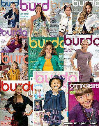 Base Burda patterns for Redcafe + technical drawings | Patterns magazine Burda | VK