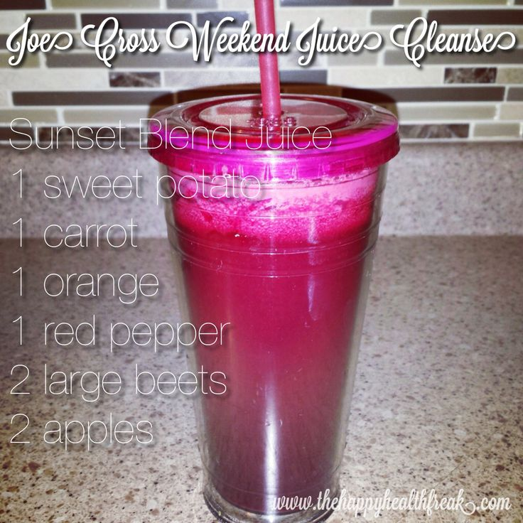 Joe Cross Weekend Cleanse ~ Sunset Blend Juice