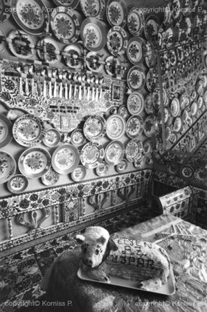 Ornamental room at wedding (1969)
