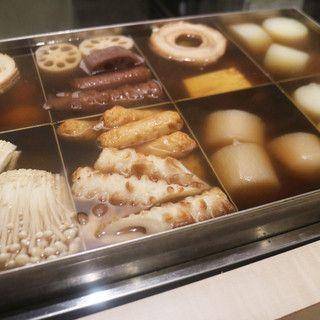 嘗の逸品「味噌おでん」嘗〜miso〜 (しょう)京都 府庁前 味噌料理専門店
