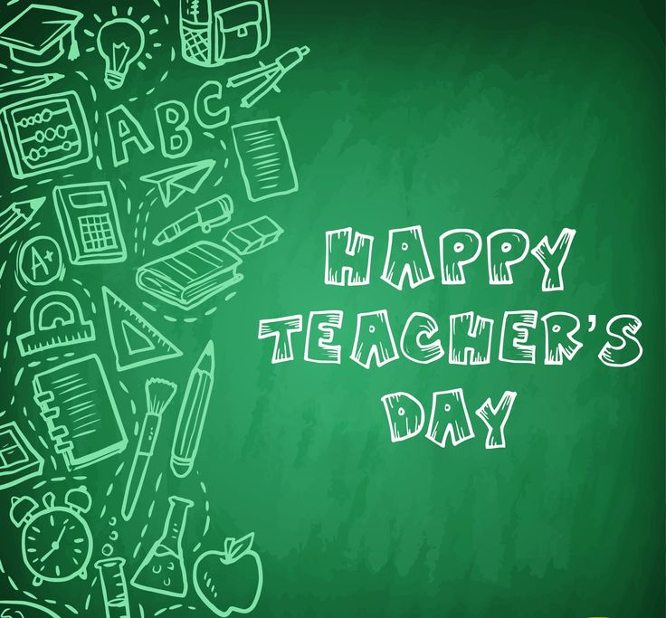 Wishing you all a very happy teacher's day to all.... #HappyTeachersDay #TeachersDay2016 #TeachersDayWishes