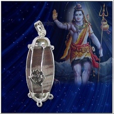 Narmada Shivling Locket Online |Vedicvaani.com, Buy Narmada shivling locket online at best price in silver from India in USA/UK/Europe. Free worldwide shipping.