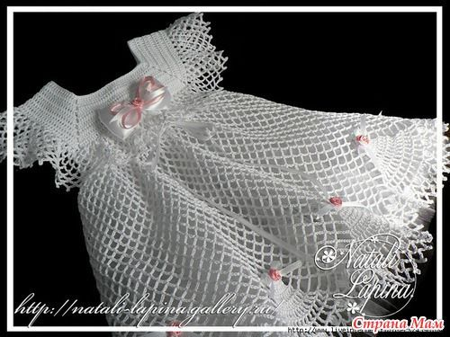 White Mesh Christening Dress free crochet graph pattern