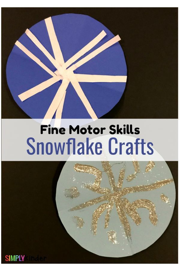 Fine Motor Skills Snowflake Craft Make these pretty snowflakes for your classroom. Winter crafts for kids. #wintercrafts