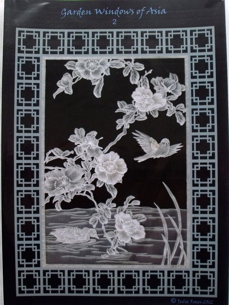 GARDEN WINDOWS OF ASIA BY JULIE ROCES - PROJECT PATTERN 2    Project 2 in a series of eight A4 size pattern projects from Julie Roces - Each has A4 size pattern and instructions for this project.