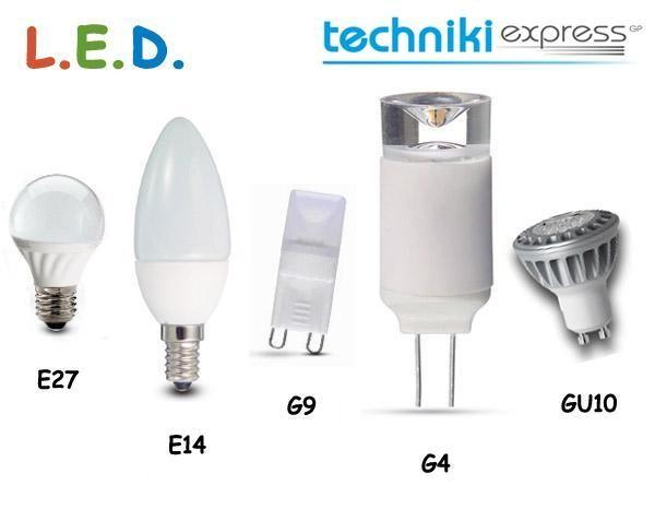 Οδηγός αντιστοιχίας για αντικατάσταση λαμπτήρων με νέους LED. (πατήστε το link κάτω  από την εικόνα) Για περισσότερες πληροφορίες:  Τηλ.Επικοινωνίας: 211 40 12 153  Site: www.techniki-express.gr