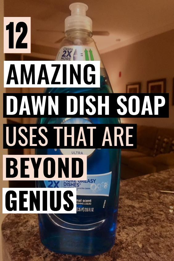 Dawn Soap Is More Than Just A Medium Of Washing Dishes You Just