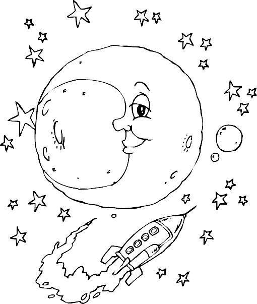 Раскраска Космос | Орнаменты и раскраски | Рисунки для ...