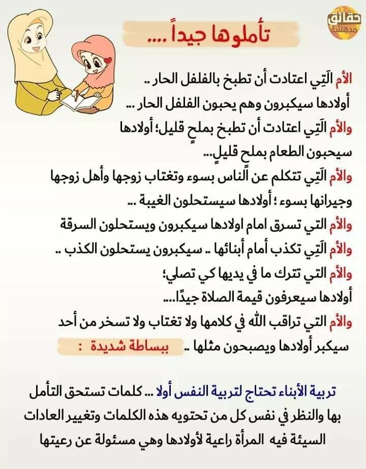 Pin By The Noble Quran On I Love Allah Quran Islam The Prophet Miracles Hadith Heaven Prophets Faith Prayer Dua حكم وعبر احاديث الله اسلام قرآن دعاء Word Search Puzzle Words Lol