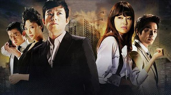 Giant - 자이언트 - Watch Full Episodes Free - Korea - TV Shows