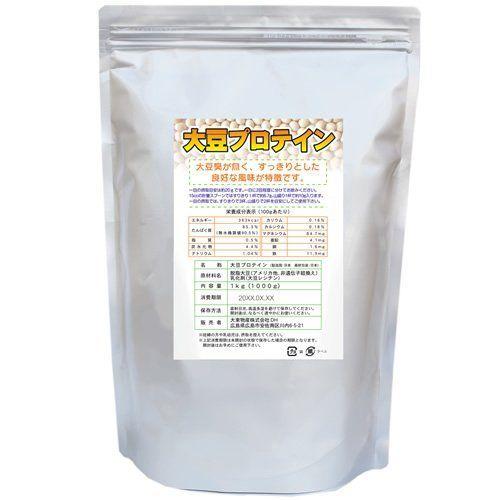 大豆プロテイン(国内製造)1kg ソイプロテイン100%無添加 遺伝子組み換え不使用大豆を使用 新規製法採用