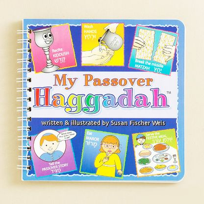 PASSOVER HAGGADAH FOR CHILDREN #jewish #judaism #passover #haggadah