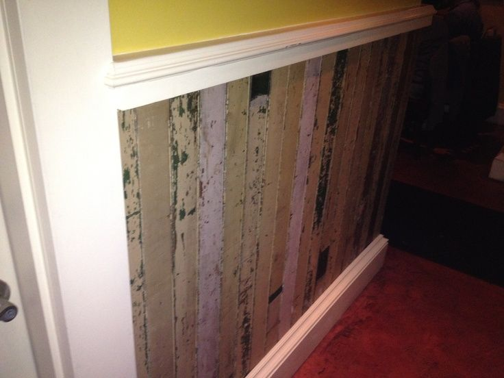 Lovely Yardstick Chair Rail Part - 5: Biwall With Chair Rail | Home Design And Decor | Pinterest | Moldings And  Basements
