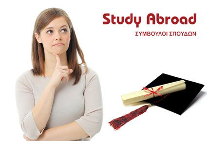 (ΝΕΟ!) €9 από €40 (Έκπτωση 78%) Σύμβουλοι Σπουδών! 1 Ενημερωτική Συνάντηση - Καθοδήγηση για τις Σπουδές σας! Κάντε Τώρα την Επιλογή που θα Αλλάξει την Ζωή σας! Τί να Σπουδάσετε, Πού και Πώς να Πληρώσετε για τις Σπουδές σας για την Κύπρο, Αγγλία, Σκωτία, Ουαλία, Γερμανία, Ολλανδία και Ιταλία. Ευρωπαϊκό Δάνειο. Καθοδήγηση για Παγκύπριες Εξετάσεις. Εξεύρεση Διαμονής, Επαφή με Άλλα Άτομα που θα Πάνε στο Ίδιο Π/μιο, Συνοδεία στο Πανεπιστήμιο. Από τους Σύμβουλους Σπουδών Study Abroad Education ...