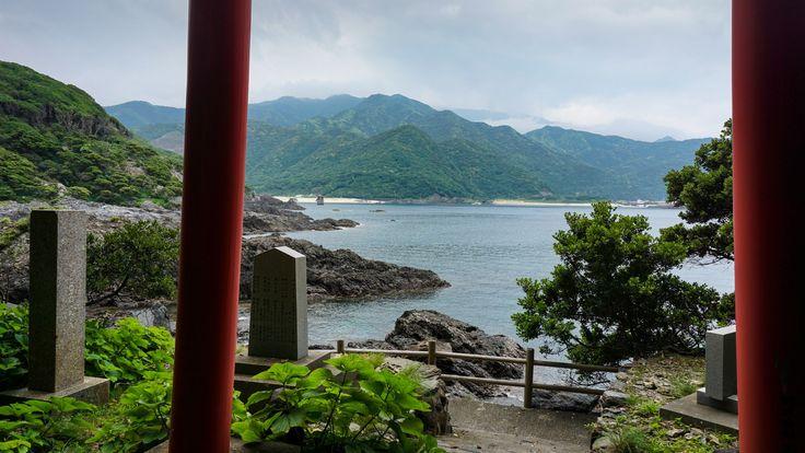 View through Torii Shrine Yakushima