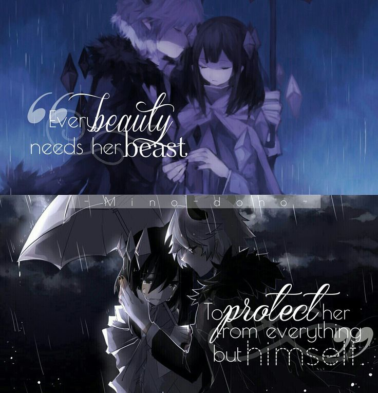 Anime Emo Quotes About Suicide: 2387 Best Deep Sea Prisoner Images On Pinterest