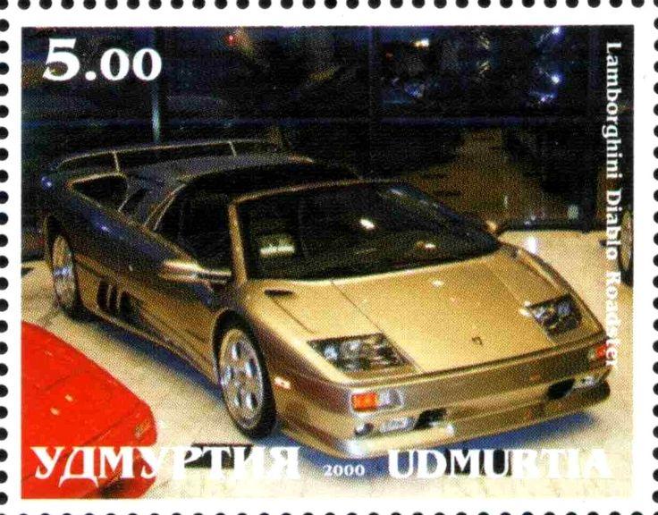 Stamp: Lamborghini Diablo Roadster (Cinderellas) (Udmurtia) Col:UD 2000-01/3
