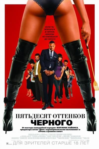https://www.reddit.com/4fpyv6 :>wATCh:.[> Fifty Shades of Black <] Full. Movie. Download. PUTlocker.HDq