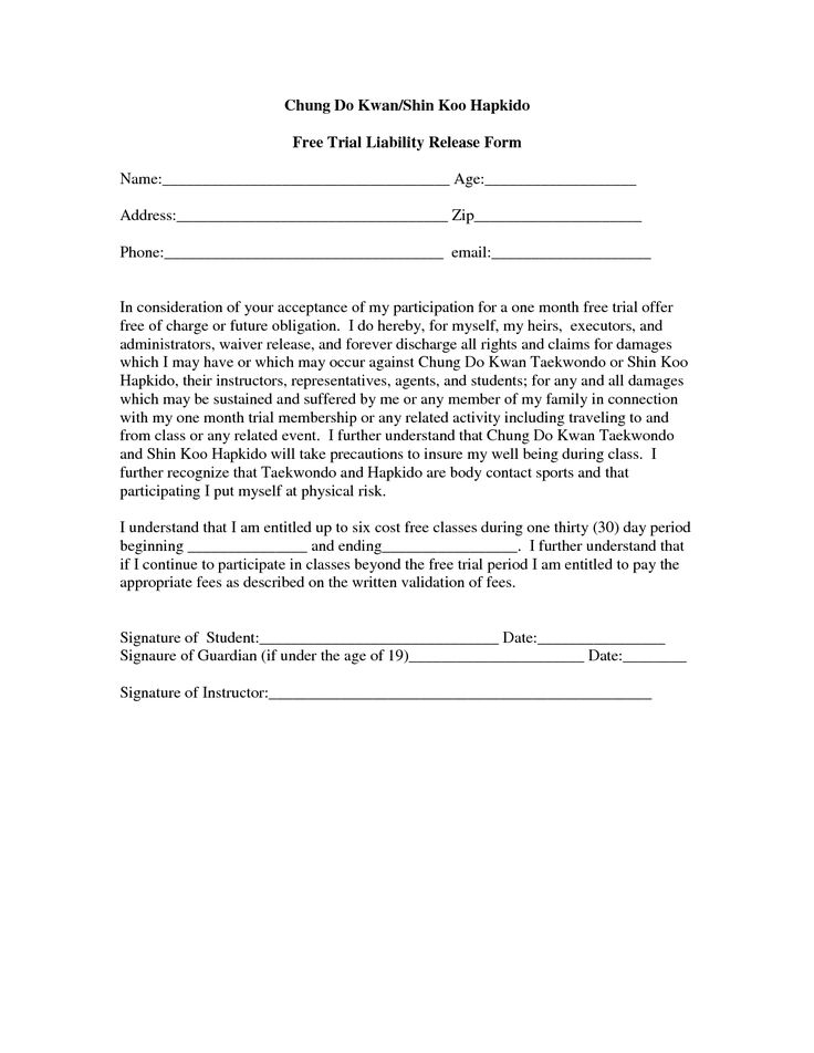 17 Best images about Download Real Estate Template – Free Liability Release Form