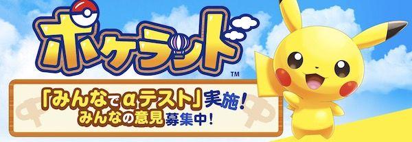 Pokeland Is The Latest Pokemon Game Coming To iOS And Android  #PokelandIsTheLatestPokemonGameComingToiOSAndAndroid #news