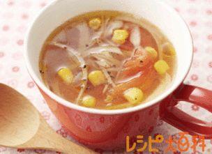 レンチントマトのコンソメスープ