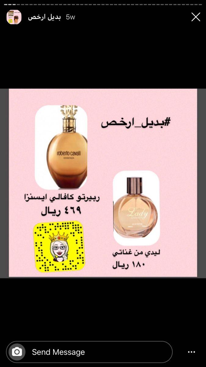Pin By Sh Mardini On Beauty Routines Perfume Samples Lovely Perfume Hair Perfume