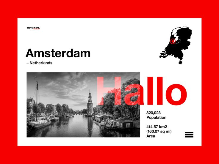 Hallo Amsterdam!  I Love You!  Can't wait to see you again in 2017 :)  With the composition signed off, stage 1 is now complete for the Travelmore Hello, World project. Bringing together informatio...