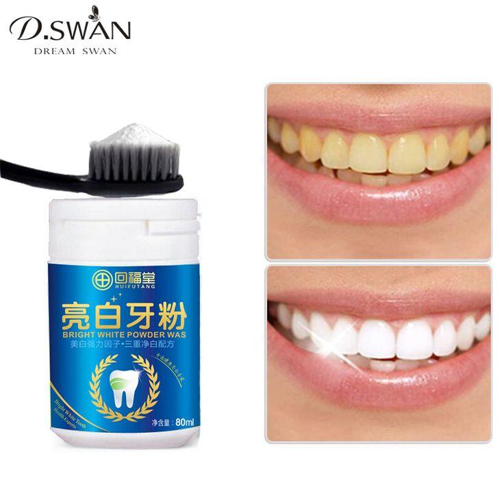 マジック天然真珠歯磨き粉末物理歯ホワイトナー解毒&ホワイトニングoralh歯科口腔衛生80グラム