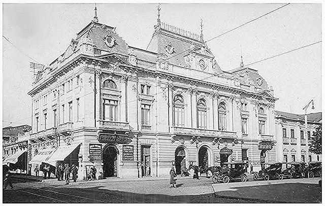 antigua Municipalidad de Concepcion en calle Anibal Pinto con Comercio, años 20 by santiagonostalgico, via Flickr