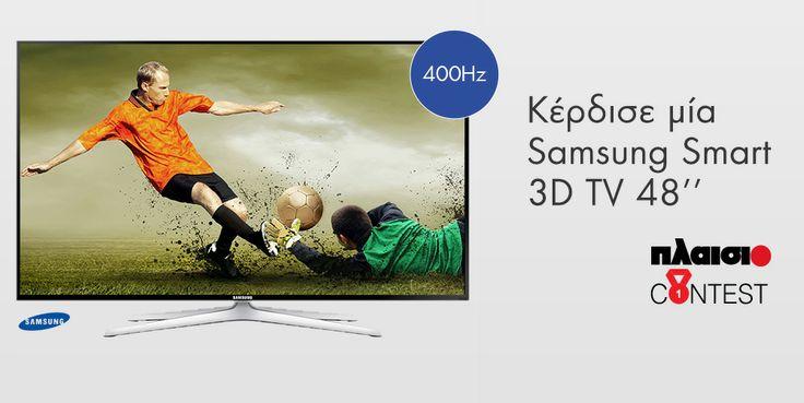 "Samsung 3D TV 48"" #Plaisio #Πλαίσιο #Samsung #TV #Smart #3D #TV"