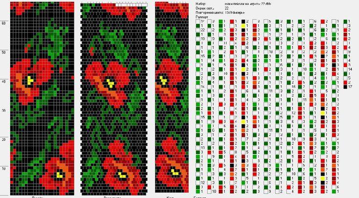 maki_pejzazh_na_chernom_22.jpg (1024×564) Пустые клетки -любой цвет фона